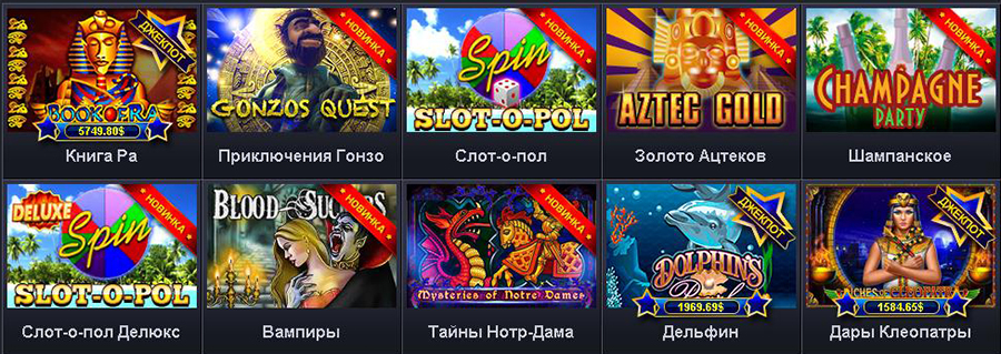 casino slots games multigaminator