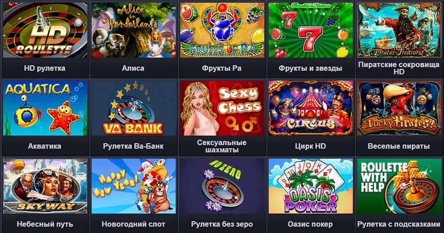 Программа для online casino demo play